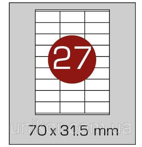 Этикетки самоклеящиеся А4, (27) 70*31.5, 100 листов в упаковке, прямые края. AXENT