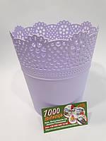 Горшок пластмассовый кружевной Lace 11,5см