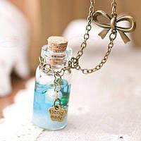 Женский необычный кулон Море в бутылке