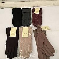 Стильные женские сенсорные перчатки оптом