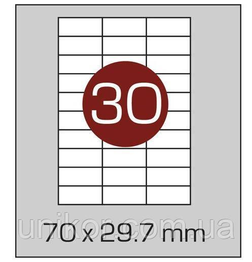Этикетки самоклеящиеся А4, (30) 70*29.7, 100 листов в упаковке, прямые края. AXENT