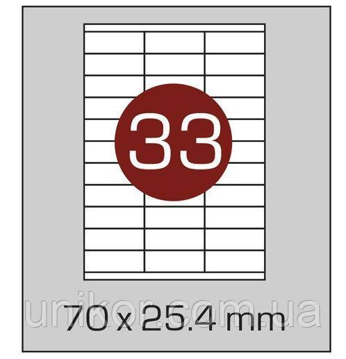 Этикетки самоклеящиеся А4, (33) 70*25.4, 100 листов в упаковке, прямые края. AXENT