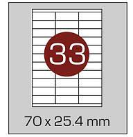 Этикетки самоклеящиеся А4, (33) 70*25.4, 100 листов в упаковке, прямые края. AXENT, фото 1