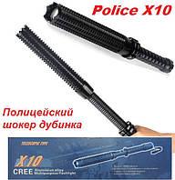 Электрошокер фонарь Police BL X10 дубинка 100 000 KV