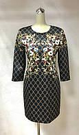 Платье Prada футляр цветное на молнии