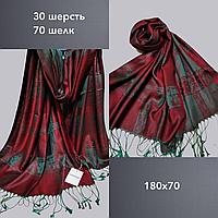 Палантин TAH брендовый Valentino хамелеон, цв. 1