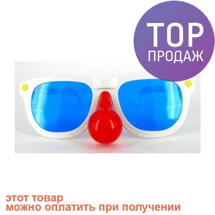 Очки большие с носом / оригинальный подарок - БРУКЛИН интернет-гипермаркет в Киеве
