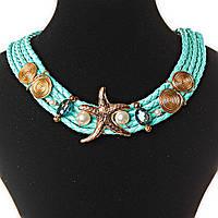 [5-50 мм] Ожерелье Морская Звезда бирюзовый и золотой цвета, с белыми жемчужинами и различными вставками