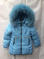 Полу-пальто детское для девочки с мехом8-12лет,голубое