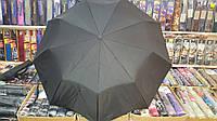Мужской зонт полуавтомат фирмы Lantana