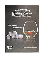Камни для Виски Whiskey Stones WS (9шт в упаковке)