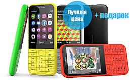 Мобильный телефон Nokia 225 Mini (2017) Dual SIM(копия)