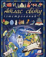 Ілюстрований атлас світу . Енциклопедія