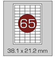 Этикетки самоклеящиеся А4, (65) 38.1*21.2, 100 листов в упаковке, прямые края. AXENT
