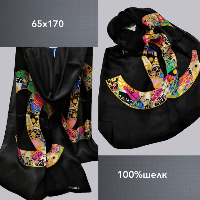 Шарф палантин брендовый TAH Шанель шелк100%, 65х170