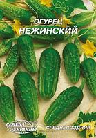 Насіння Гігант Огірок Ніжинський 10 г Насіння України, фото 2