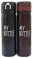 Термо-чашка 500мл My bottle 9036-500