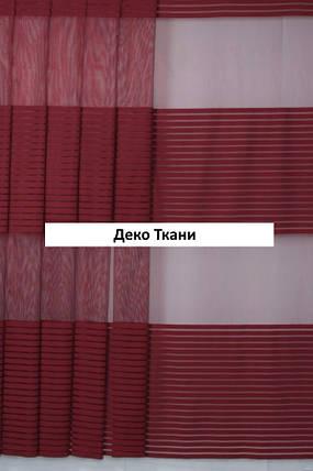 Тюль Линия Бордо, фото 2