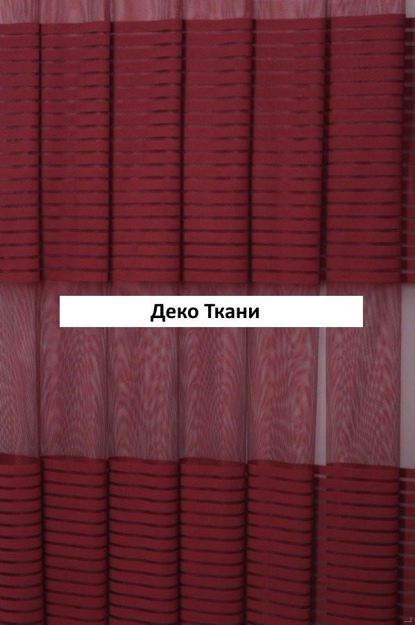 #тюльсорнаментом, #готоваятюль #тюльсполосками