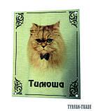 Памятные и ритуальные таблички для животных (изготовление 1 час), фото 6