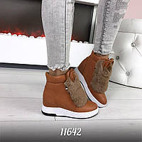 Женские зимние  ботиночки-сникерсы коричневые