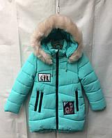 Полу-пальто детское для девочки с мехом6-10лет,бирюзовое