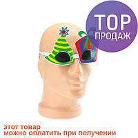 Очки - party Подарочки / оригинальный подарок