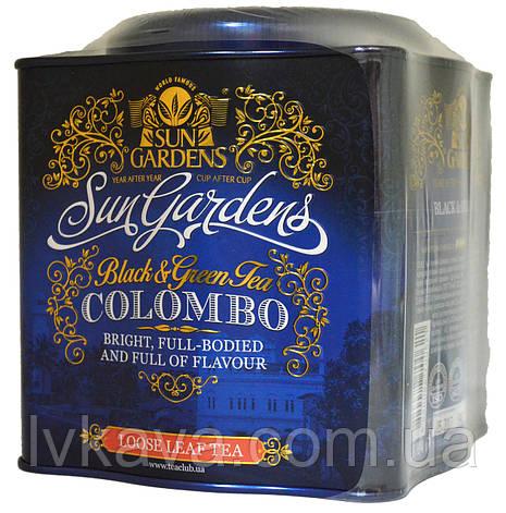 Смесь черного и зеленого чая Colombo Sun Gardens,ж\б, 200 гр, фото 2