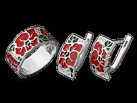 Серебряный комплект Маки с красной эмалью