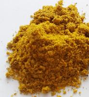 Микс специй Сванская соль 100 грамм