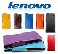 Чехол Vip-Case для Lenovo IdeaPhone A800