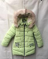 Полу-пальто детское для девочки с мехом7-11лет,салатовое