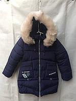 Полу-пальто детское для девочки с мехом7-11лет,темно синее