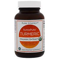 The Synergy Company, Органический экстракт куркумы SuperPure, 60 органических растительных капсул