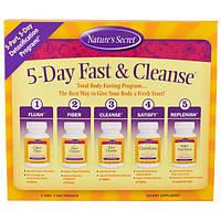 Natures Secret, 5-Day Fast & Cleanse, 5-дневная программа лечебного голодания и очищения организма, 5 частей
