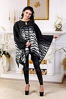 Пончо женское демисезонное из итальянской пальтовой ткани