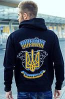 """Худі """"Україна - вільна навіки"""""""