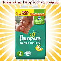 Подгузники Pampers Active Baby-Dry 3 (5-9 кг) Mega Pack, 152 шт.