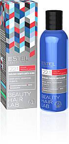 Бальзам-защита цвета волос Estel Beauty Hair Lab 200 мл.