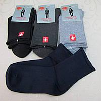 """Носки мужские МАХРА, """"BFL"""",  41-47 р-р .  Носки классические, практичные  носки для мужчин, фото 1"""