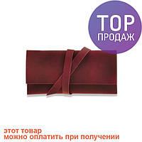 Тревел-кейс Виноград