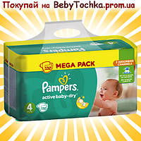 Подгузники Pampers Active Baby-Dry 4 (8-14кг) Mega Pack 132 шт.