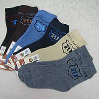 """Носки махровые детские L (31/36). """"Корона"""".Детские  носки, носочки махровые  для детей"""
