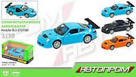 Машина метал. Porsche 911 GT3 67304