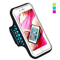Спортивный чехол на руку для смартфонов Sea & sky размер телефона 14х7 см голубой