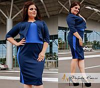 Стильное платье с пиджаком