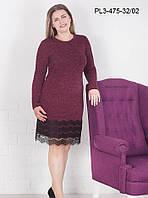 Ангоровое платье с кружевом 46,48,50,52,54,56р, фото 1