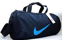 Спортивная сумка Nike. Дорожная сумка. Сумки Найк. Сумка в спортзал. Сумка с отделом для обуви., фото 1