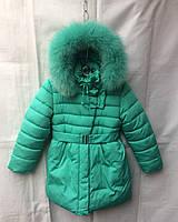 Полу-пальто детское для девочки с мехом6-10лет,мятный цвет с мехом