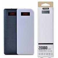 Внешний аккумулятор Power Bank REMAX PRODA 20000mAh 2USB(1A+2A), цифровой дисплей, фонарик